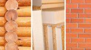 Разновидности материалов для строительства частного дома своими руками