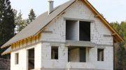 Самый дешевый строительный материал для строительства частного дома