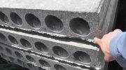 Почему нельзя сверлить плиту перекрытия