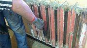 Как быстро и аккуратно снять с радиаторов отопления старую краску