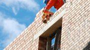 Как выбрать толкового каменщика для постройки дома