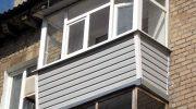 Почему сайдинг это лучший материал для отделки балкона