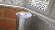 Чем лучше всего утеплить стены лоджии в старом здании