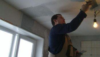 Почему дизайнеры не любят потолки под штукатурку