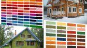 Какой краской покрасить дом, чтобы результат не разочаровывал