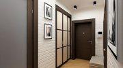 Почему не стоит убирать коридор при перепланировке квартиры