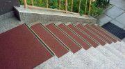 Чем покрыть ступени бетонной лестницы, чтобы не скользили