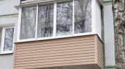 3 варианта материалов, которые ни в коем случае не стоит выбирать для наружной отделки балкона