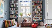 Как в квартире сделать стильное место для книг